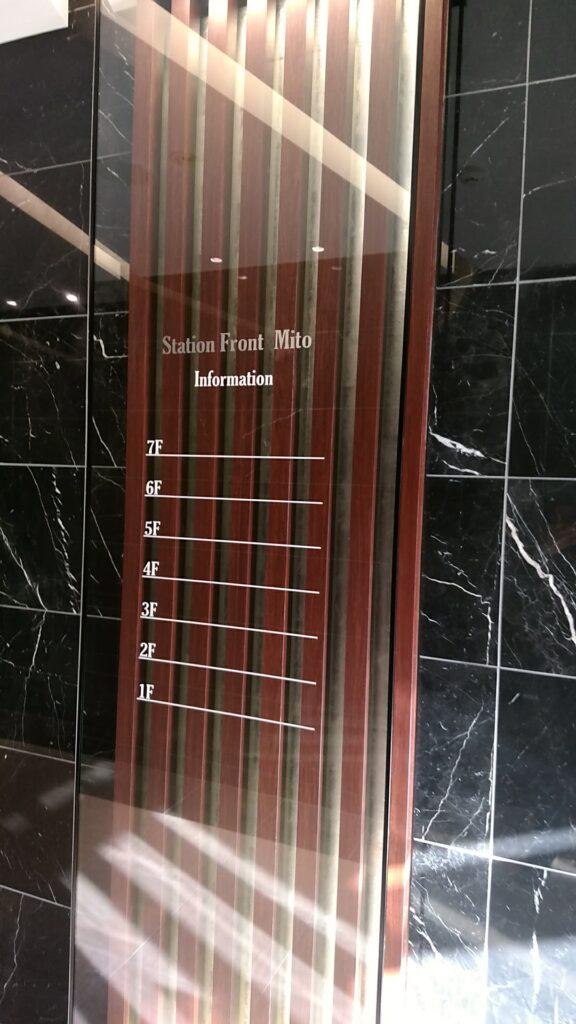 2017年看板工事実績-館銘板工事